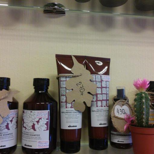 Средства по уходу за волосами от мировых производителей в Салоне красоты «Афродита»