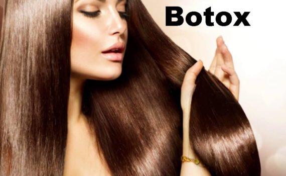 Ботокс для волос в Харькове